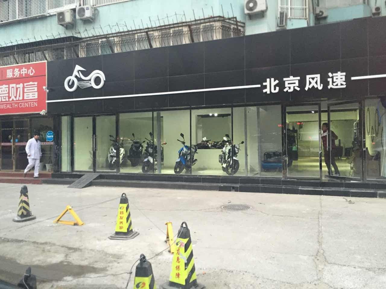 北京方庄风速